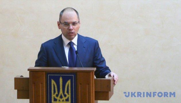 В Одесской области считают, что статус нацпарка спасет заказник