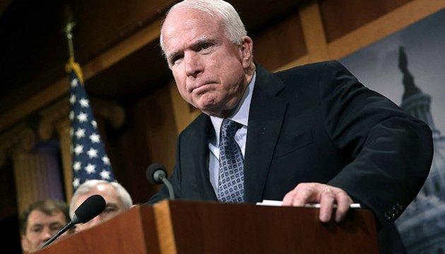 Маккейн пропонуватиме Тіллерсону надати Україні летальну зброю