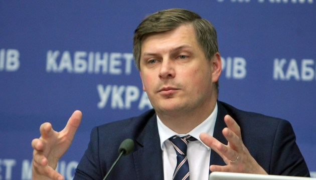 На адмінкордоні з Кримом іде