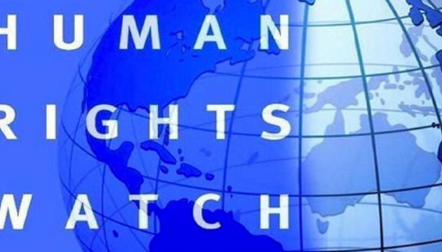 HRW: У сфері захисту прав людини Україна рухається назад