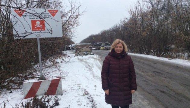 Геращенко: Крим на Донбас не міняємо. Донбас не здаємо