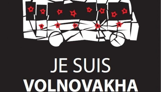 Донетчина сегодня вспоминает жертв теракта под Волновахой