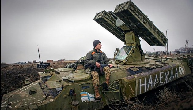 Militants launch 114 attacks on Ukrainian troops in Donbas in last day