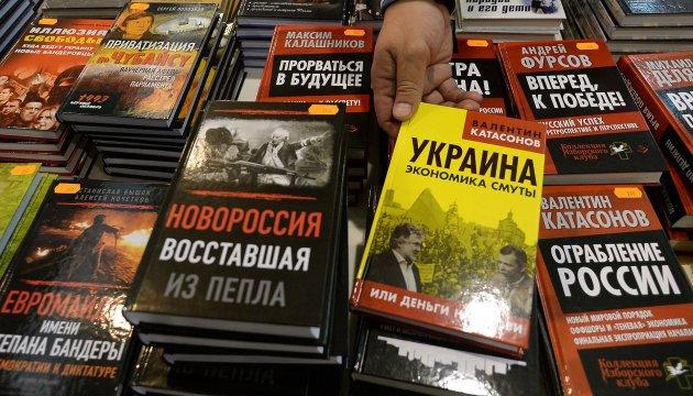 Кириленко рассказал о штрафах за нелегальный ввоз книг из России