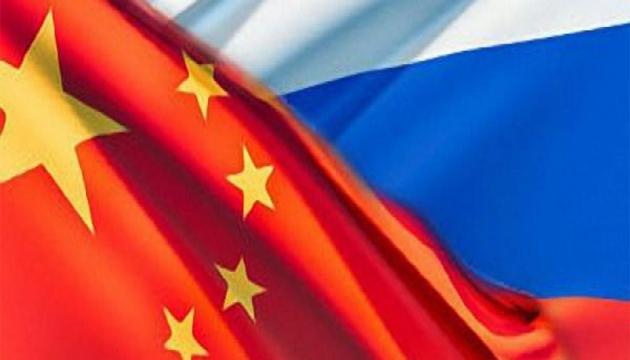 Китай і Росія домовилися про посилені заходи проти системи ПРО США