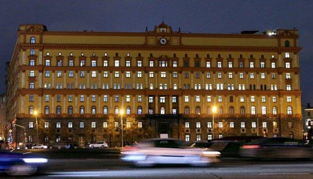 В Москве пенсионер облил красной краской здание ФСБ на Лубянке - СМИ
