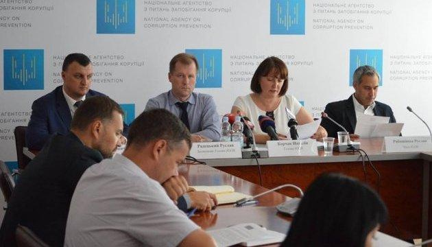 НАПК одобрило правила проверки деклараций и образа жизни чиновников