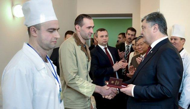 Президент вручив нагороди пораненим у зоні АТО прикордонникам