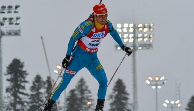 Биатлон: Спринт в Рупольдинге выиграл Фуркад, Пидручный - 7-й