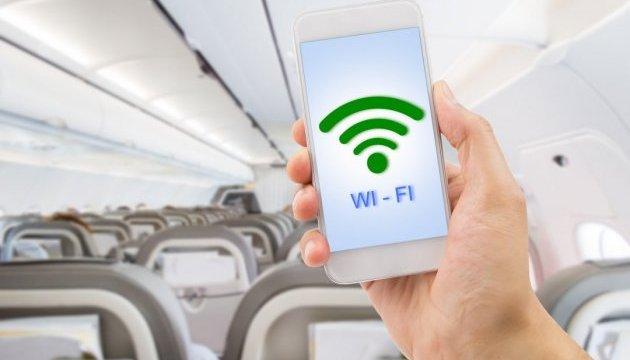 Austrian Airlines почали роздавати Wi-Fi у небі