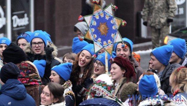 Українці святкують Щедрий вечір