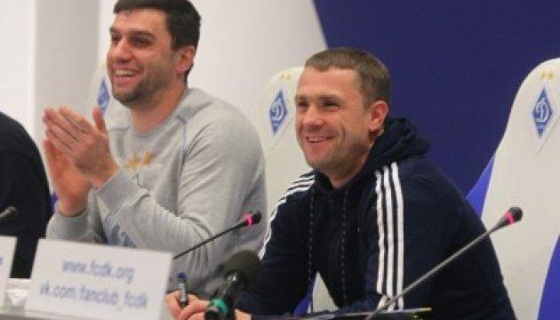 Ребров: Мы должны вернуться в Лигу чемпионов