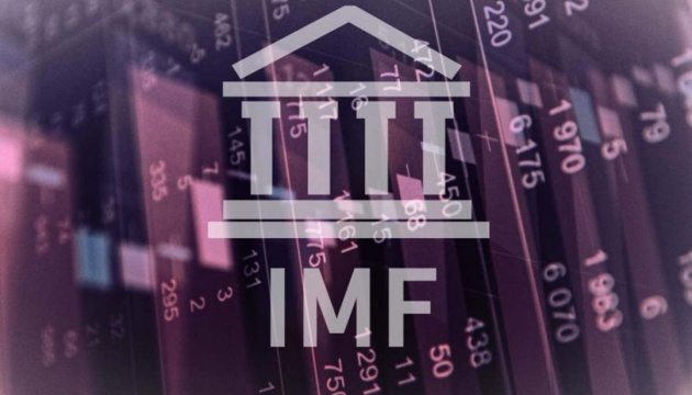 IMF backs Ukraine anti-corruption court plan - Reuters