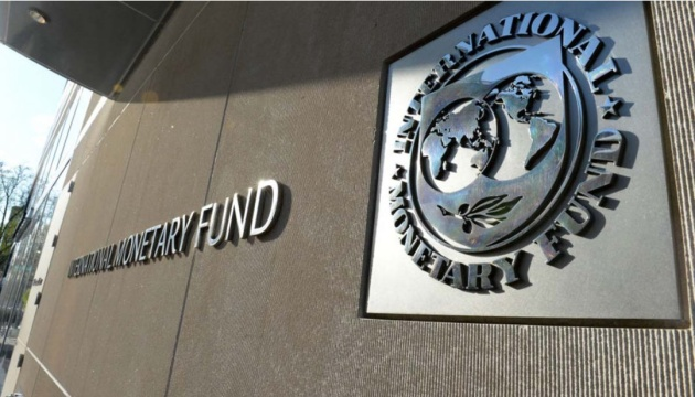 IMF: Nominal wage growth in Ukraine poses inflation risks