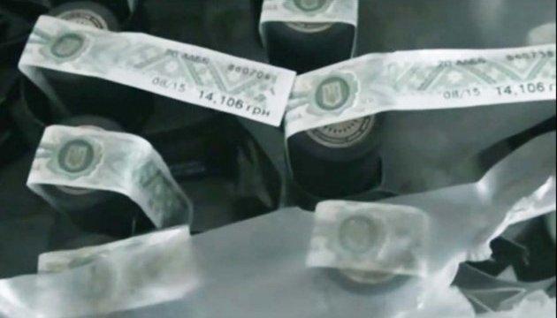 СБУ припинила діяльність мережі з реалізації контрафактного алкоголю