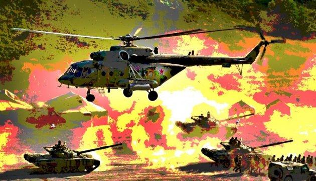 Классификация советских/российских войн. Корни терроризма РФ