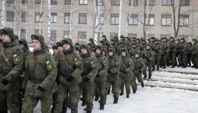 Украинские инспекторы проверят военные части РФ