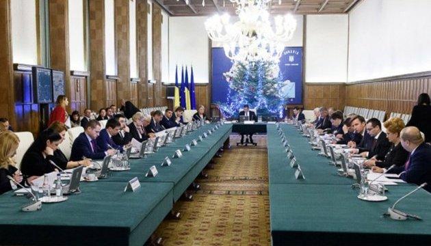 Самый богатый министр Румынии обнародовал свою декларацию