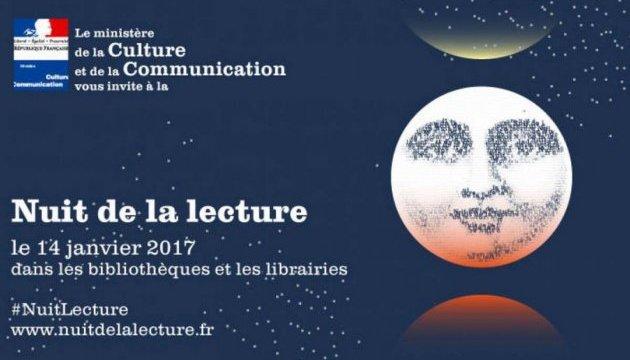 Сотні тисяч французів вперше провели «Ніч читання»