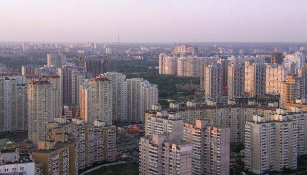 Цены на вторичном рынке жилья выросли на 3-7% - специалист по недвижимости