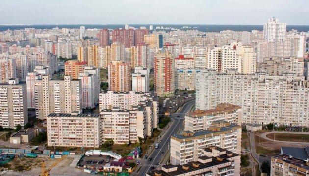 全球房屋价格:乌克兰是世界住宅价格下降最多的国家