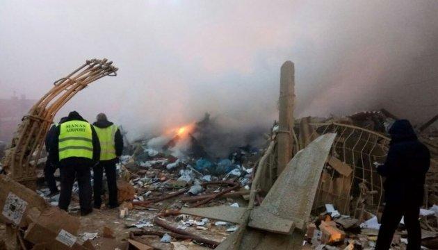 Авиакатастрофа под Бишкеком: МЧС сообщает о 37 погибших