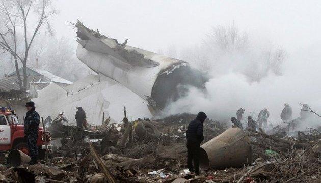 Авіакатастрофа під Бішкеком: кількість загиблих зросла до 35