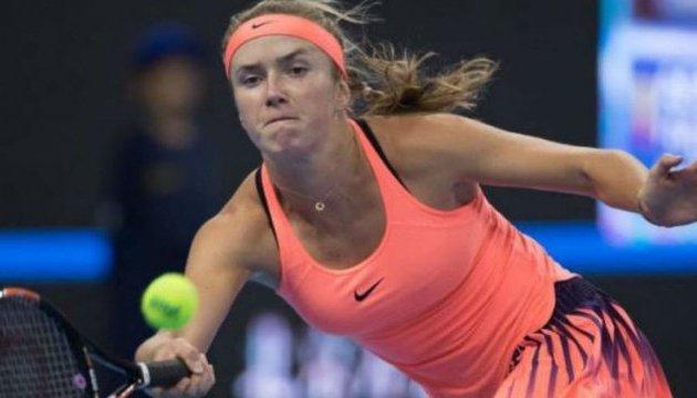 Australian Open: Свитолина стартовала с разгромной победы