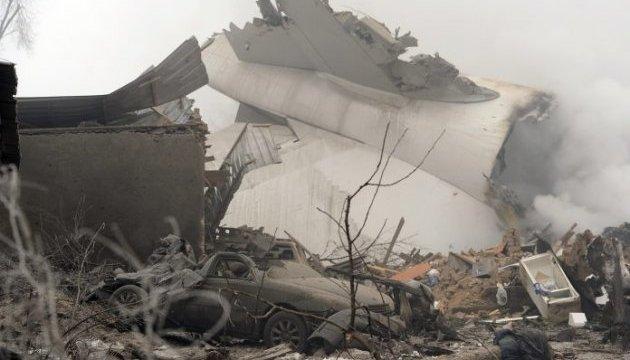 Авіакатастрофа під Бішкеком: знайшли другий «чорний ящик»