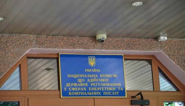 «Тарифна» комісія оштрафувала підрозділ ДТЕК на Київщині на 85 тисяч