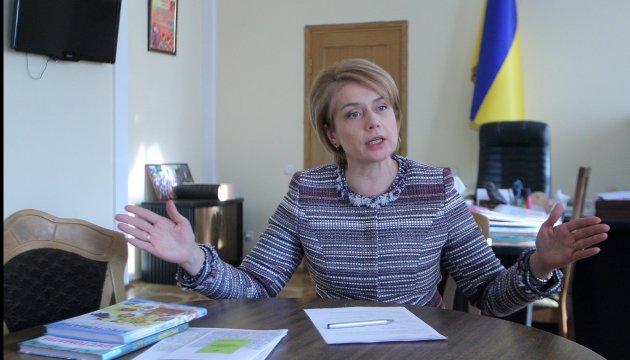 Гриневич рассказала о проблемах с интегрированными школьными курсами