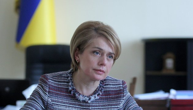 Ukrainian Education Minister Hrynevych to clarify education law for CoE experts