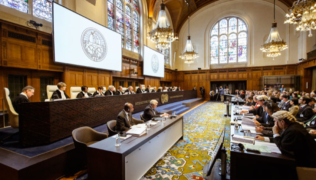 ICJ delivers order in Ukraine v. Russia case