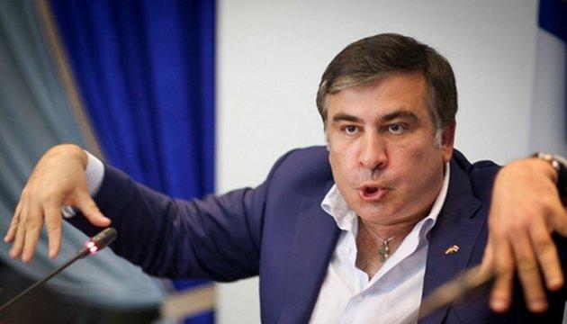 Saakashvili: I am returning to Ukraine