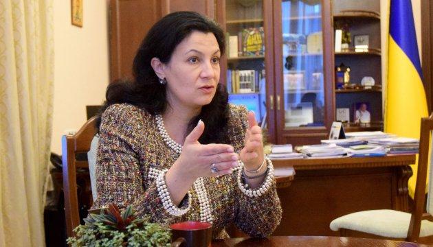 Агресія РФ в Україні має бути пріоритетом міжнародної політики - Климпуш-Цинцадзе