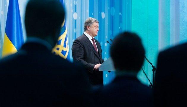 Порошенко собирает глав фракций из-за изменений в Конституцию по ЕС и НАТО