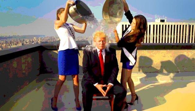 Обрядовое. Омочение Москвы Трампом