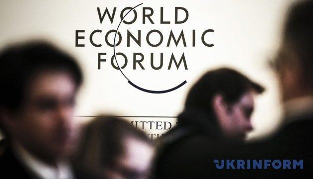 У Давосі збираються учасники Всесвітнього економічного форуму