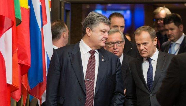 Зволікання з наданням безвізу підриває віру українців в Європу - Порошенко
