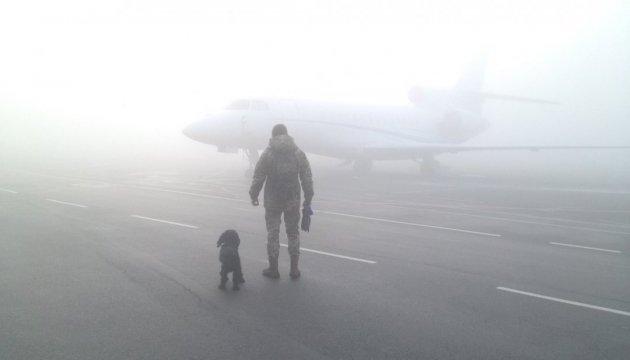 У Києві спостерігається метеорологічна димка через підвищену вологість - КМДА