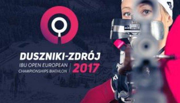 На чемпионате Европы в Польше за Украину выступят 10 биатлонистов