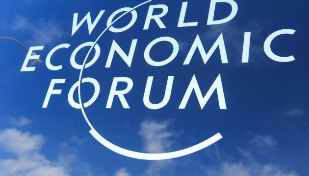 Poroshenko to take part in World Economic Forum in Davos on Jan. 24-26