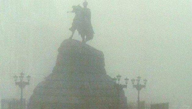 Київ накрив туман
