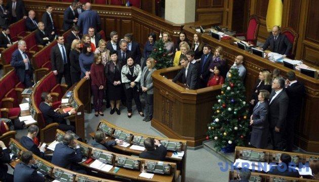Нардепи вимагають від Ляшка вибачитися перед Климпуш-Цинцадзе