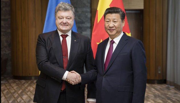 Порошенко верит, что Китай поможет Украине вернуть Крым