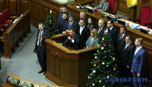 Нардепи затвердили календарний план шостої сесії