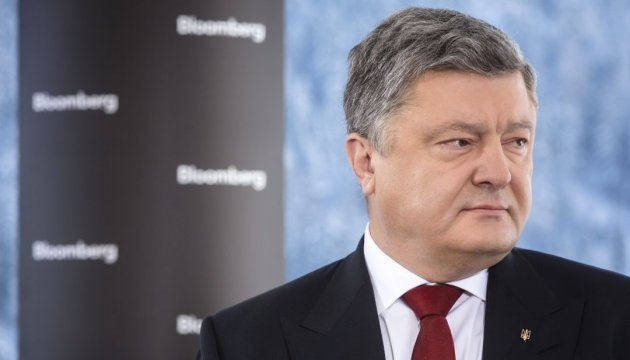 Poroshenko hopes Trump will help Ukraine in its fight against Russian aggression (photos)