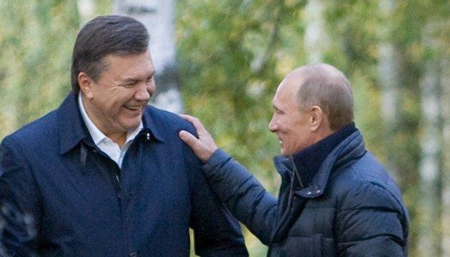Лист Януковича до Путіна з проханням ввести війська
