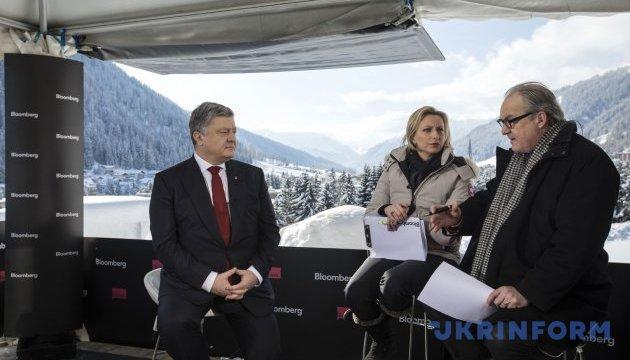 Порошенко заявил, что договорился о встрече с Трампом
