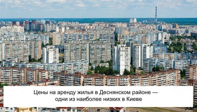 Аренда жилья в Киеве — на что рассчитывать квартиросъемщикам?